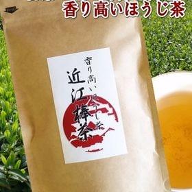"""【50g×2袋】ほうじ茶""""近江棒茶"""""""