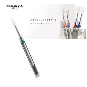 【ブルー】半導体&ソーラー歯ブラシ「ソラデー3」
