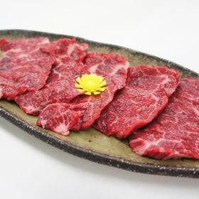 馬ハラミ(カクマク)焼肉用スライスパック300g