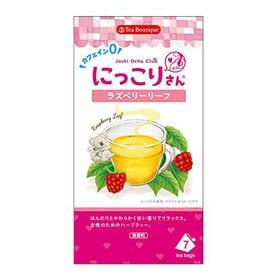 【3箱】女子お茶倶楽部 にっこりさんのラズベリーリーフ 7テ...