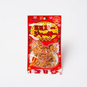 【28g×5袋】セットオキハム ミミガージャーキー