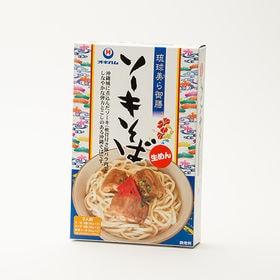 【1箱2食入り】琉球美ら御前 ソーキそば