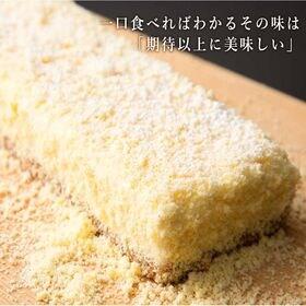 西内花月堂の濃厚チーズケーキ 極みスイーツ