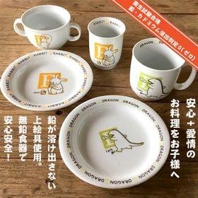 有田焼 無鉛食器ケーキ皿(ラビット)