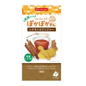 【3箱】女子お茶倶楽部 ぽかぽかさんのシナモン&ジンジャー ...