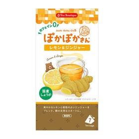 【3箱】女子お茶倶楽部 ぽかぽかさんのレモン&ジンジャー 7...