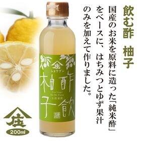 【200ml】飲む酢 酢飲 柚子