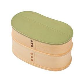 豆型二段曲げわっぱ弁当箱 若草(わかくさ) | 天然木製曲げわっぱ弁当箱です