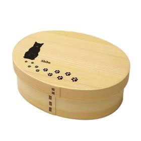 曲げわっぱ 弁当箱 一段 我が家の愛犬シリーズ -柴犬- | 紀州漆器職人が仕上げた天然木製の伝統工芸品 曲げわっぱのお弁当箱です