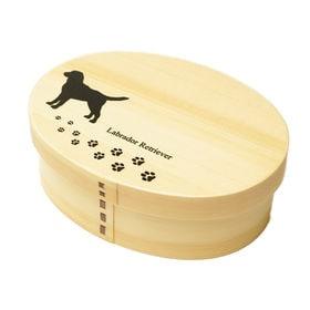 曲げわっぱ 弁当箱 一段 我が家の愛犬シリーズ -ラブラドールレトリバー- | 紀州漆器職人が仕上げた天然木製の伝統工芸品 曲げわっぱのお弁当箱です