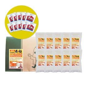 【300g×10袋】岡山県産米粉入り食パンミックスセット1斤...