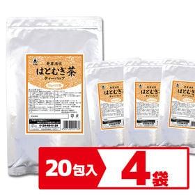 【10g×80包】発芽活性 はとむぎ茶ティーパック(10g×...