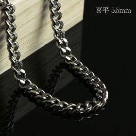 【55cm】チタン ネックレス 純チタン喜平5.5mmチェー...
