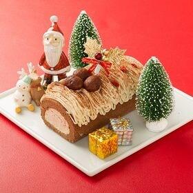 【予約受付】12/20~順次発送 クリスマスケーキ【1本】和栗のブッシュ・ド・ノエル