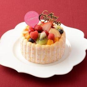 【予約受付】12/14~順次発送 Xmas限定 贅沢フルーツのシャルロットケーキ 4号