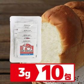 【3g×10包】サフ インスタントドライイースト(低糖パン用...