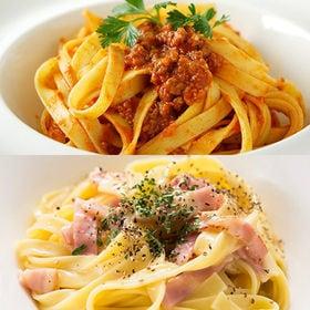生パスタ 200g 2種計24食 | 麺の本場讃岐の製法が生みだした生パスタです!