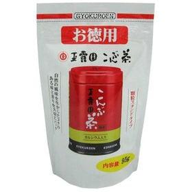 【95g×2パック】昆布茶パック