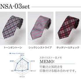 【NSA-03set/ワンサイズ】ネクタイ 3本 セット《A...