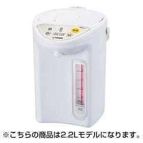 タイガー アーバンホワイト [マイコン電動ポット(2.2L)...