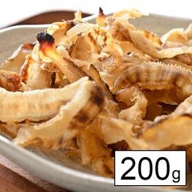 北海道産 帆立貝ひもバター醤油味 200g