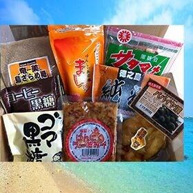 徳之島セット(黒糖をメインにした8品セット)