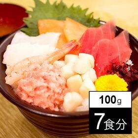 華6種の海鮮丼7人前※2セット申込で2人前プレゼント!  静岡県焼津港で水揚げの新鮮なマグロを使用