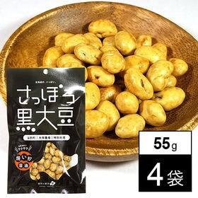 さっぽろ黒大豆 焼いか醤油黒豆×4袋