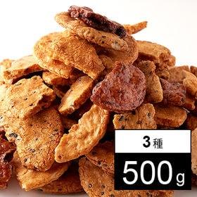 【無選別】割れ醤油煎餅3種500g