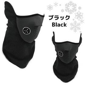 【ブラック3枚】防寒 防風 フェイスマスク 3枚 セット