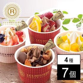 銀座京橋 レ ロジェ エギュスキロール クリームパルフェ(A-CP7) | バニラとチョコ2種類のクリームに、フルーツとミックスナッツを贅沢にトッピング!