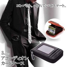 【ブラック】多機能 革製 アコーディオン カードケース じゃ...