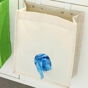 [ベージュ]流し台に設置するゴミ袋収納ケース 2個セット