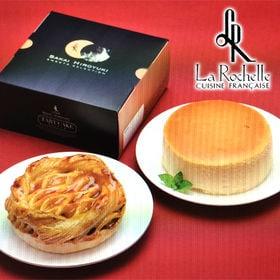 坂井宏行監修津軽りんごパイ&濃厚チーズケーキ