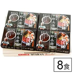 秋田の麺屋「十郎兵衛」つけ麺8食