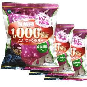 乳酸菌1000億個こんにゃくゼリーグレープ 10個入×24袋...