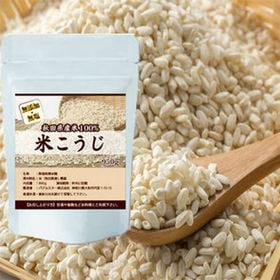 秋田県産100% 無塩乾燥米麹800g