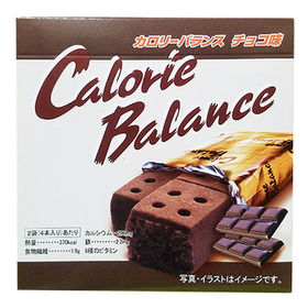 【4本×60個】カロリーバランス(チョコ)【1箱:76g/2...