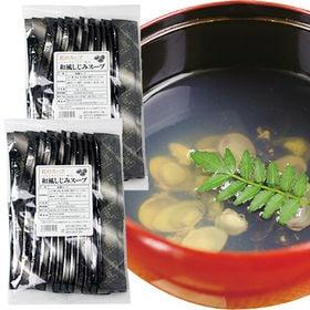 和風しじみスープ30包x2袋 計60包