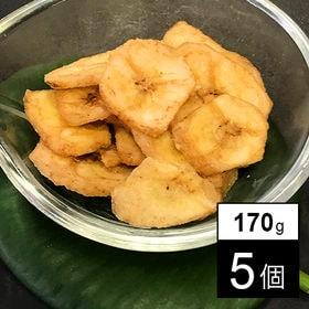 【5個】カップキャベンディッシュバナナチップス