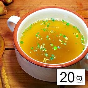 <発酵>黒生姜スープ 5g×20包