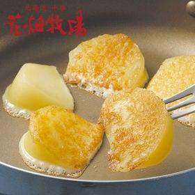 【2種2kg】業務用カチョカヴァロ(厚めのスライス・薄めのスライス各1kg)セット | 十勝産生乳を100%使用!2009年ALLJAPANナチュラルチーズコンテスト優秀賞受賞!