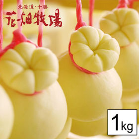 【1kg】花畑牧場 カチョカヴァロ 9mmスライス | 2009年ALLJAPANナチュラルチーズコンテスト優秀賞受賞のカチョカヴァロ♪