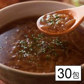 濃厚たまねぎしじみスープ30包(7g×30袋)