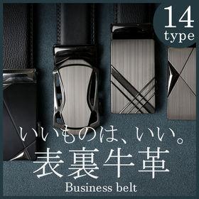 【バックル-C/ワンサイズ】ベルト メンズ 本革 牛革 レザ...