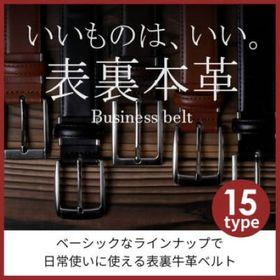 【レクタングル/ブラウン】本革使用 ビジネス ベルト レザー...