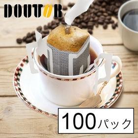 【100パック】ドトールコーヒードリップコーヒー深煎りブレン...