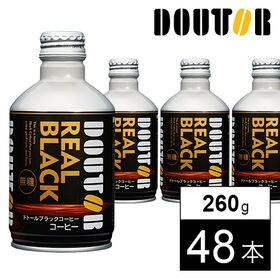 ドトールコーヒーブラックコーヒーレアル48本セット