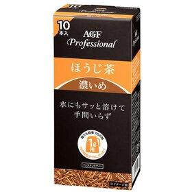 【10本(計10L分)】ほうじ茶1L用 粉末スティック(箱で...