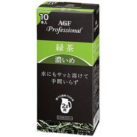 【10本(計20L分)】緑茶2L用 粉末スティック(箱ではな...